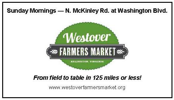 WFM newsletter ad image